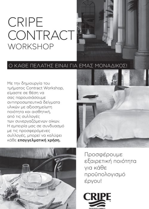 contract1_news