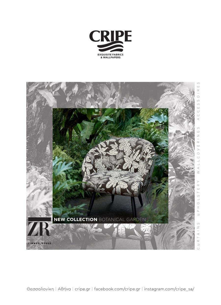 CRIPE-ZIMMER RODHE-Botanical-Garden-Presentation-18